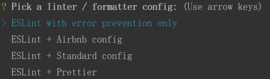 代码规范检查模式选择